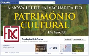 FRC_facebook