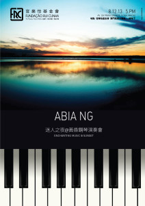 ABIA-NG-poster_Facebook