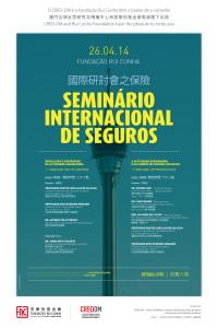 Seminario Internacional Seguros