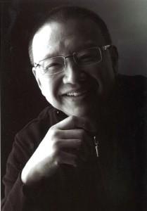 Zhen Guo