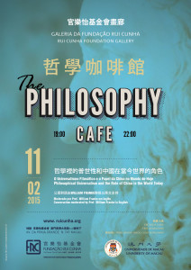 Philisophy-Cafe_facebook