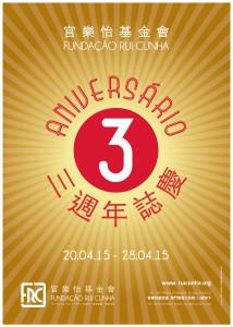 3 ANIVERSARIO Poster