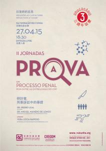 A-PROVA-EM-PROCESSO-PENAL_FB
