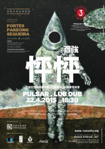Pakeong Poster_FINAL