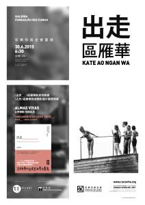 KATE-AO-NGAN_poster