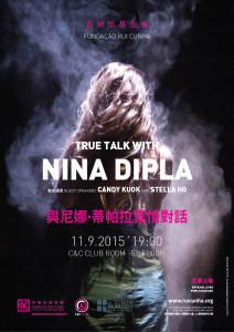 NINA-DIPLA_FB