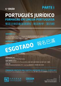 CURSO-PT-JURIDICO_esgotado