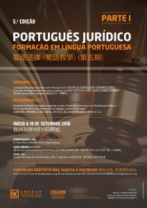 CURSO-PT-JURIDICO