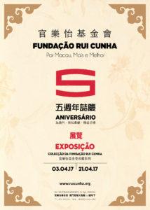 5 ANIVERSARIO_expo