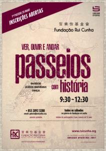posterPASSEIOS_inscrições_FB