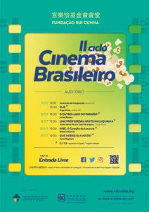 Festival cinema brasileiro [Recovered]-01