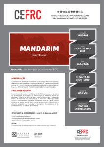 Poster_Mandarim-01