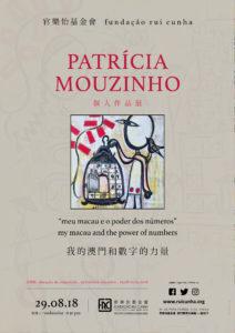 POSTER_Patricia Mouzinho-FB