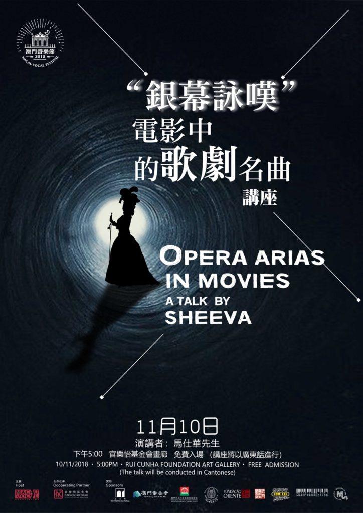 Sheeva poster