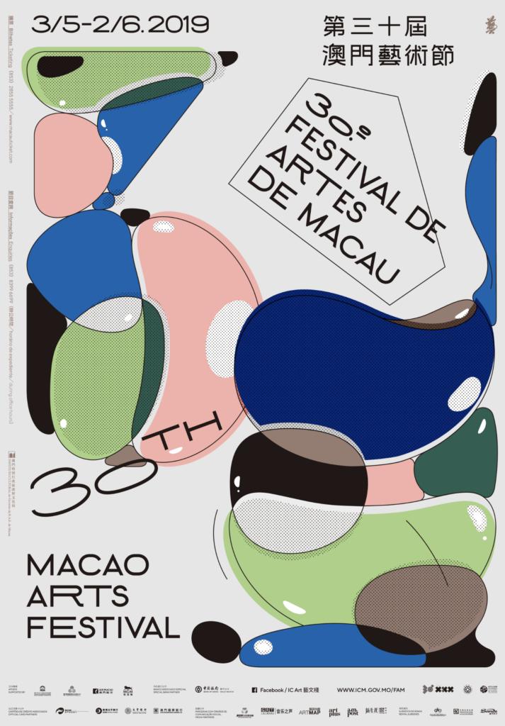 30 Festival