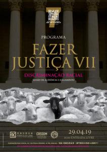 FAZER JUSTICA VI-01