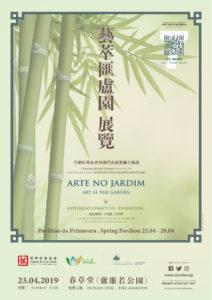 Poster_exposição