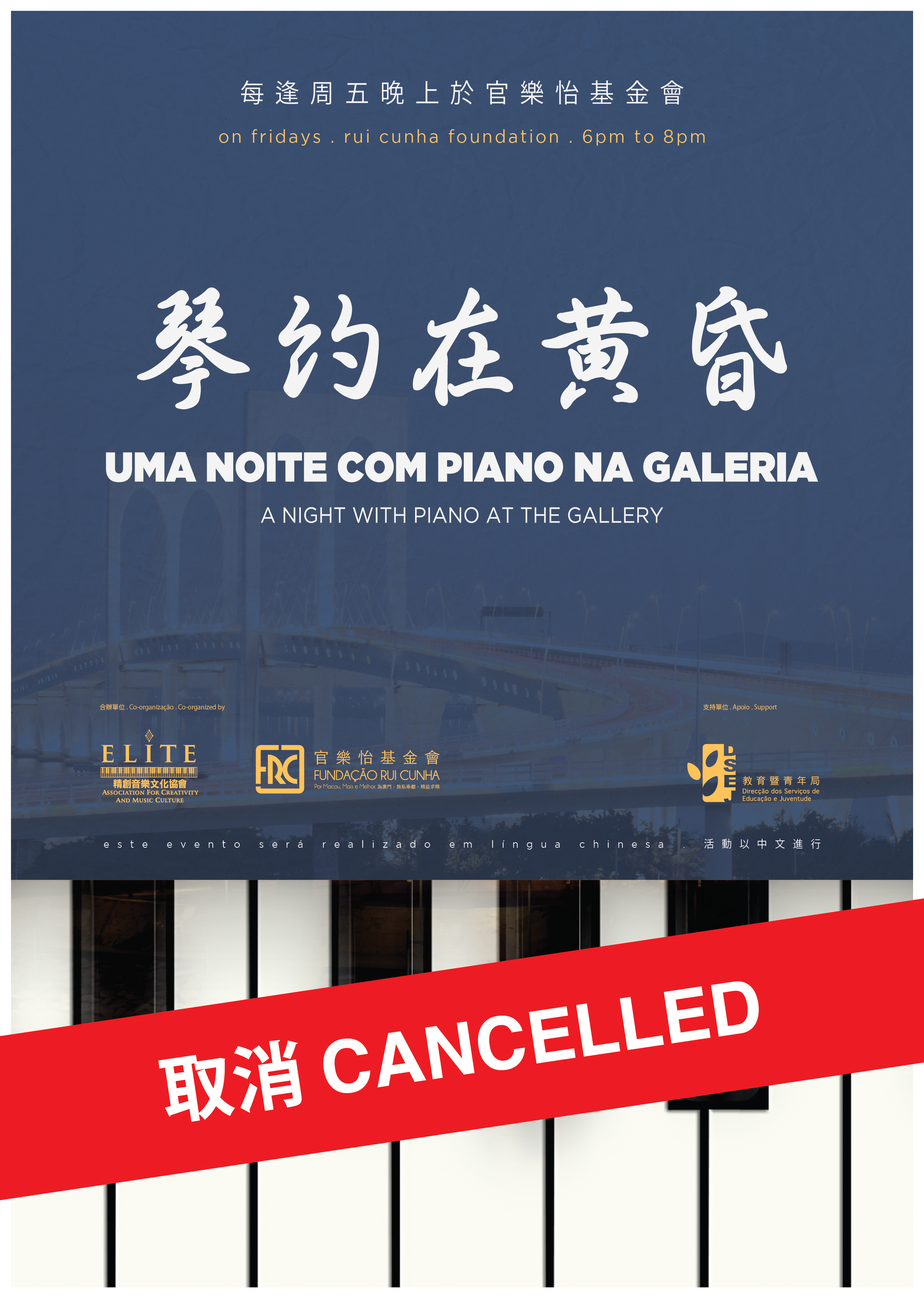 CANCELLED-01-01