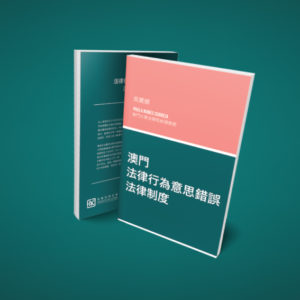 EDITIONS / PUBLICATIONS