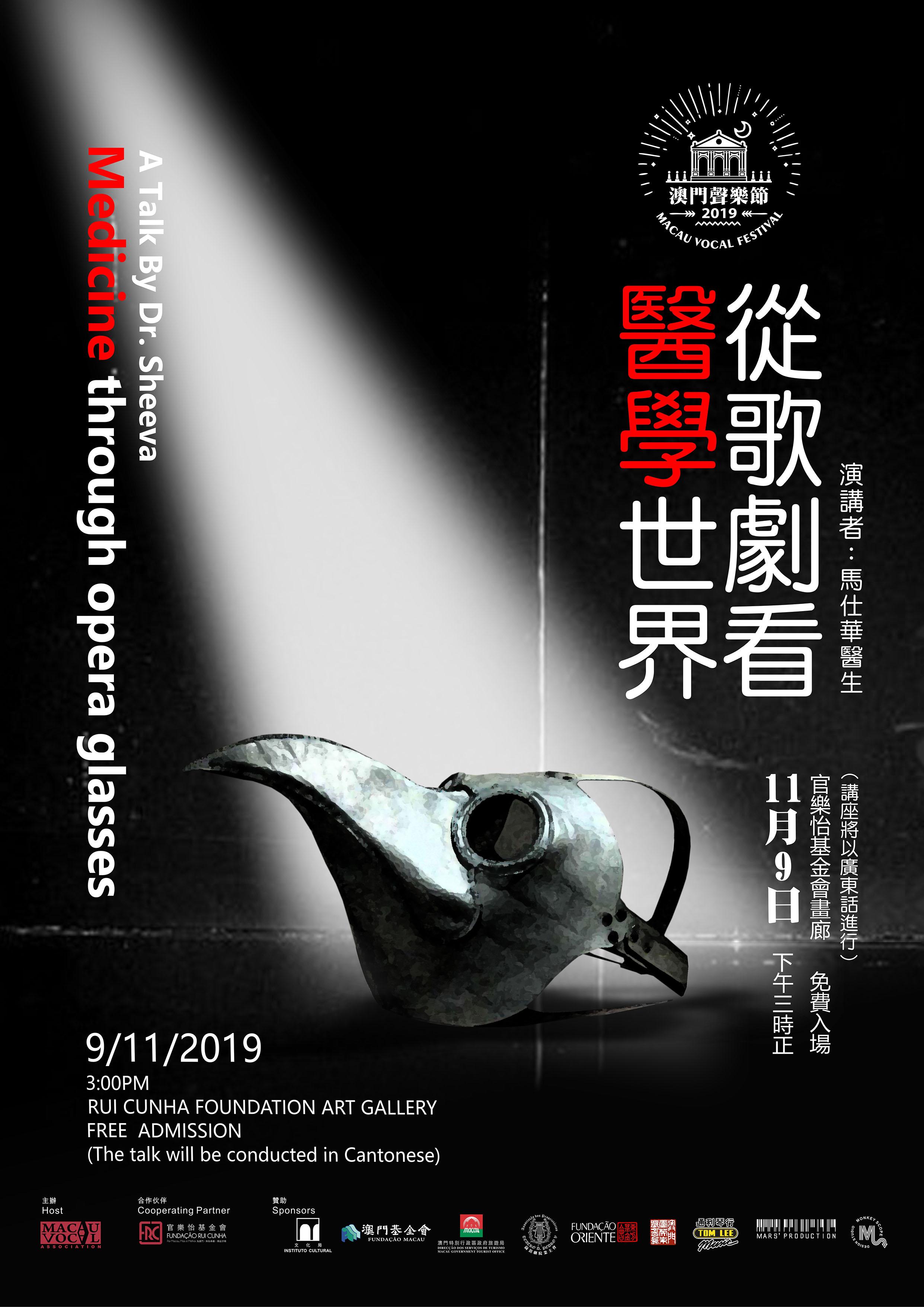 01 Dr.Sheeva poster
