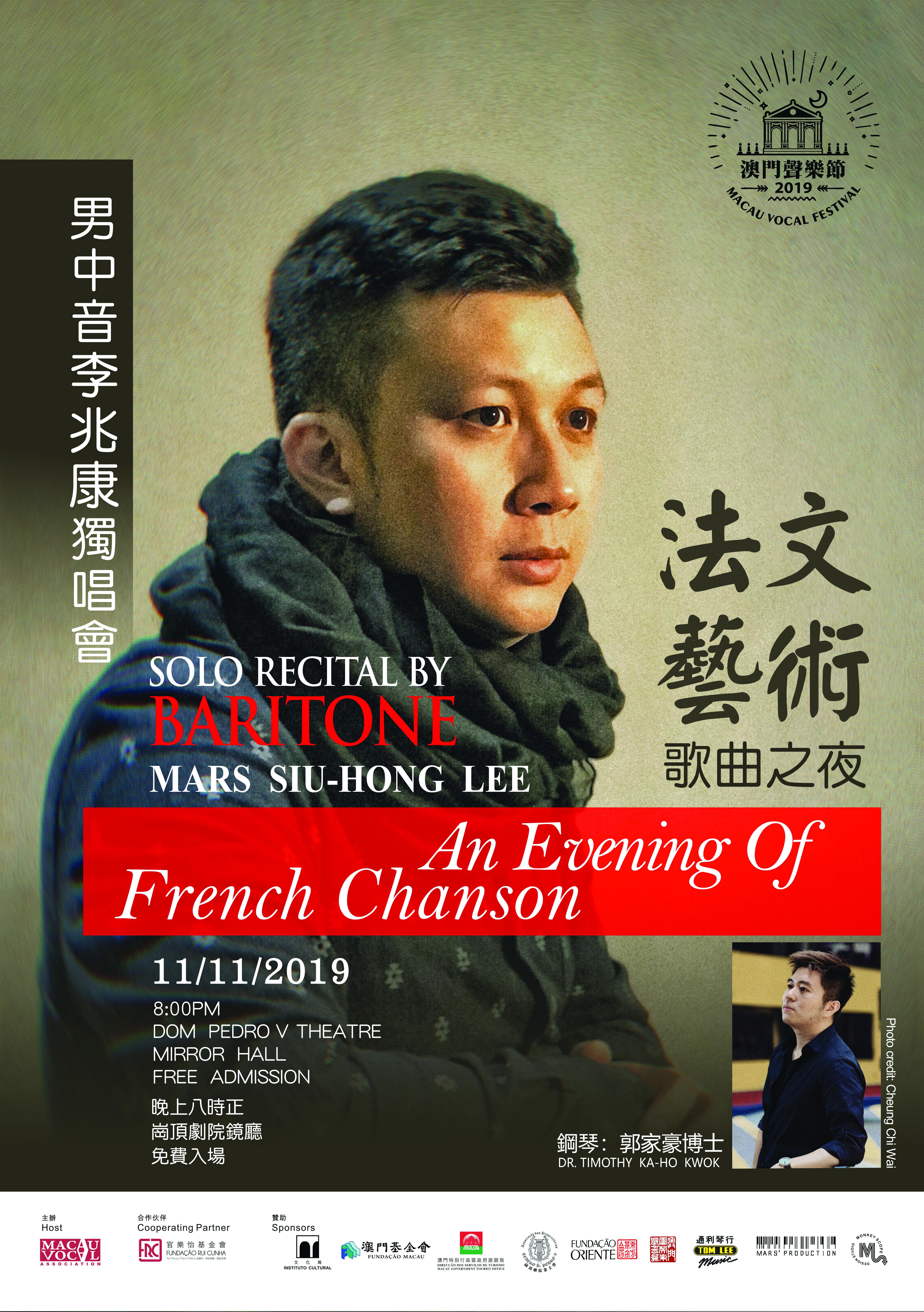 03 Mars Lee
