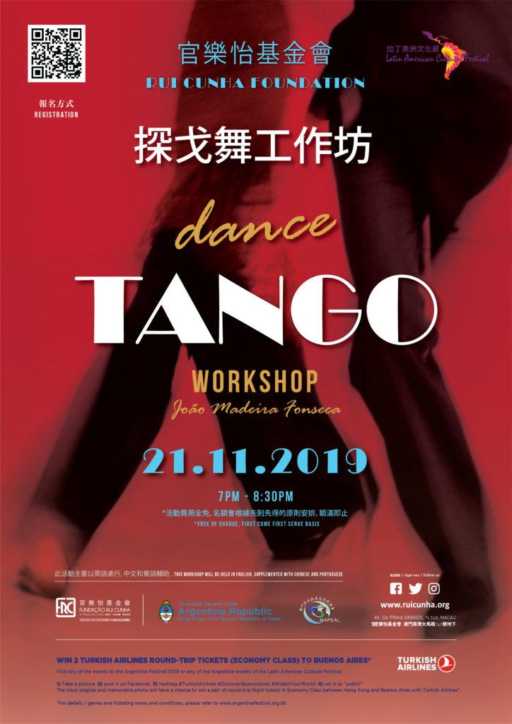 POSTER_Tango-01