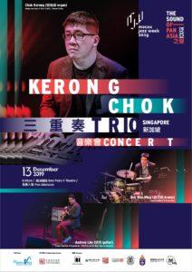 MJW2019-03-KerongTrio-FA-web