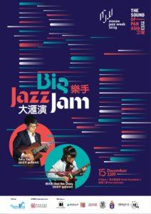 MJW2019-05-BJJ-FA-web