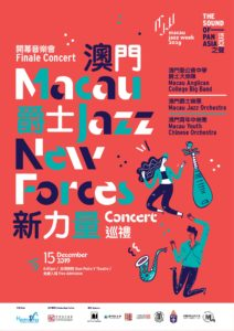 MJW2019-06-JazzForce-FA-web