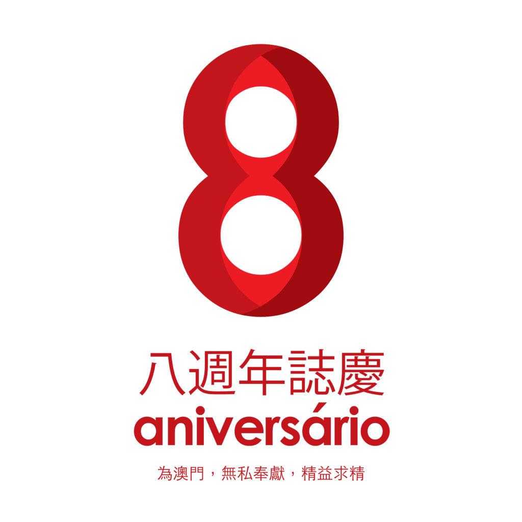 Logo_8 Aniversario_FRC_FB