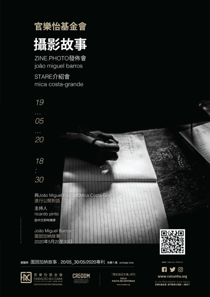 POSTER CH-01