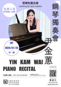 Poster_25-FB