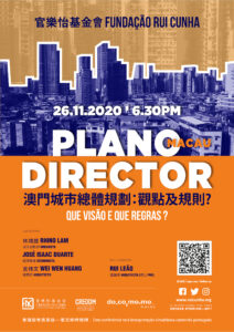 PLANO DIRECTOR_poster
