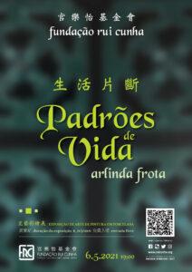 POSTER_Arlinda Frota